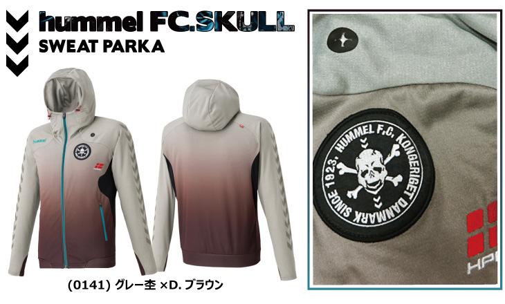 ヒュンメル FC.SKULL リュック