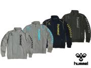 hummel HAP8164