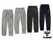 hummel HAP8164P