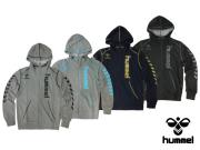 hummel HAP8165