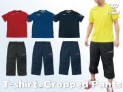 ヒュンメル Tシャツ&パンツ上下セット