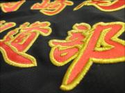 縁取り刺繍
