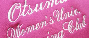 刺繍用フォント