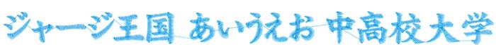 楷書体の画像