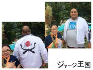 細かいフォントもばっちり!ニューカレドニア国際柔道大会日本選手団 様のウィンドブレーカー
