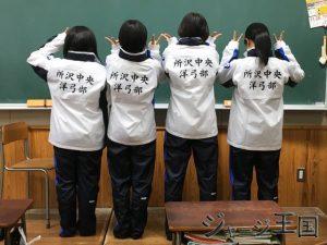 シンプルなデザインの埼玉県立所沢中央高校 洋弓部 様のウィンドブレーカー