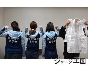 熊本大学医学部柔道部様