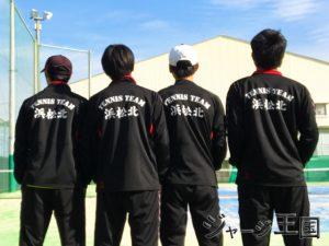浜松北高校テニス部様