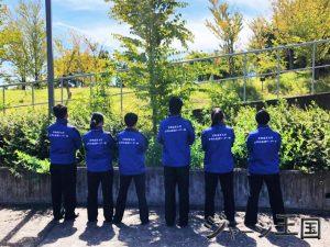 京都産業大学応援団リーダー部