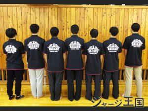 長野高校剣道班様