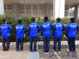 仙台市立台原中学校男子バレーボール部様