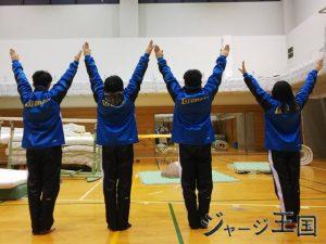 京都産業大学体育会器械体操部様