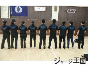 大阪大学空手道部様
