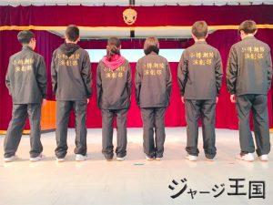 小樽潮陵高校演劇部様