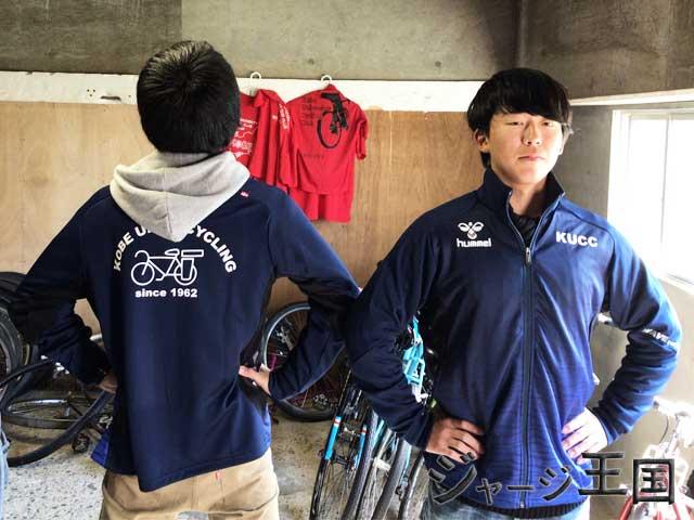 神戸大学体育会サイクリング部様