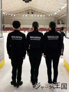 早稲田大学フィギュアスケートチーム様