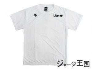 リベルテ 様のTシャツ
